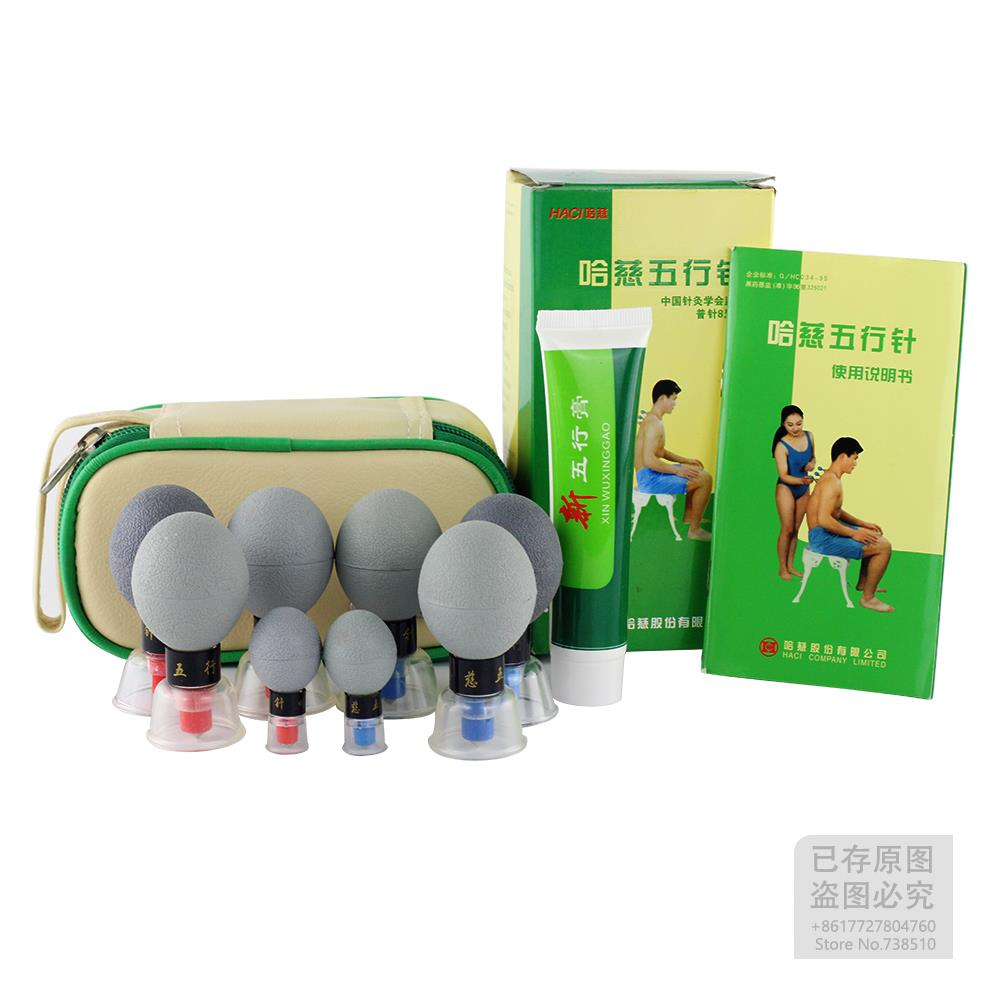 8 Silver household Vacuum Haci Magnetic Therapy Acupressure Suction Cup TCM acupuncture and moxibustion Cupping Set Health Care