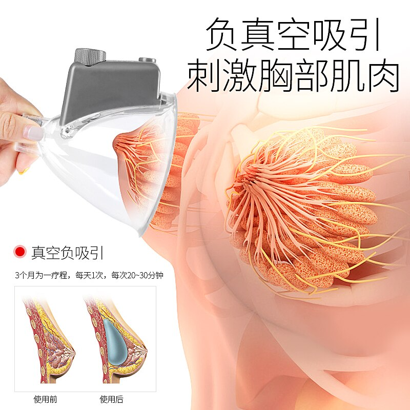 Vacuum Therapy Massager Machine For Breast Augmentation & Buttcock Boobs Enlargement - Guasha Slimming Lymphatic Drainage Device