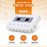 Smart Moxa Fourth Generation Tasteless Moxibustion smokeless moxibustion Therapy Heating timing 6 channel output