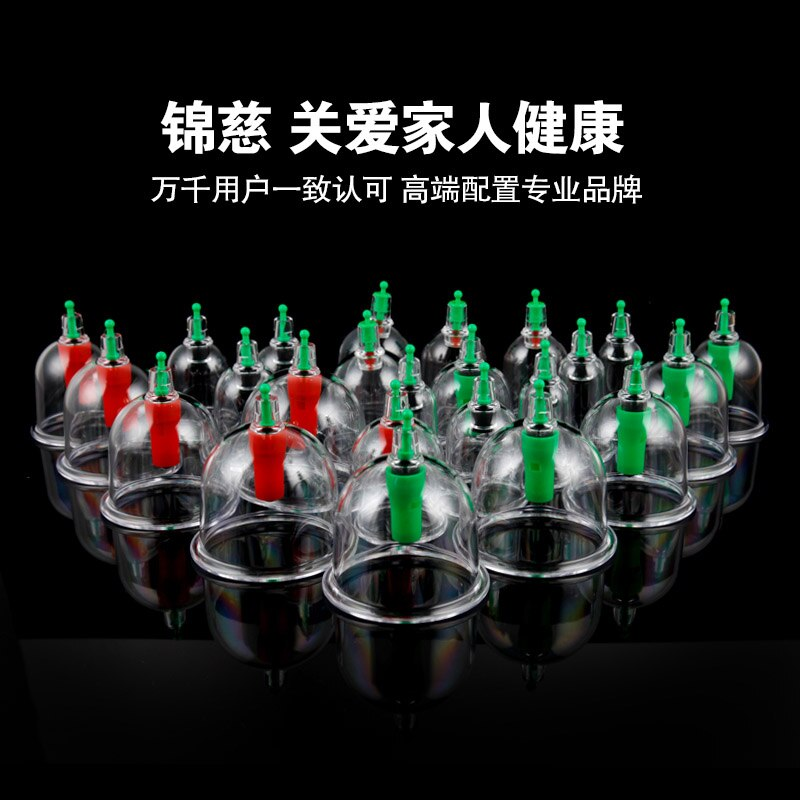 24 cup tanks Chinese medical vacuum cupping sets magnetic hijama therapy body relax massager for health care