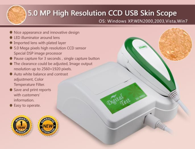 HD 5 million pixels facial skin analyzer detector Skin Scope Oily Acne Moisture Comprehensive Skin Analysis for Beauty spa