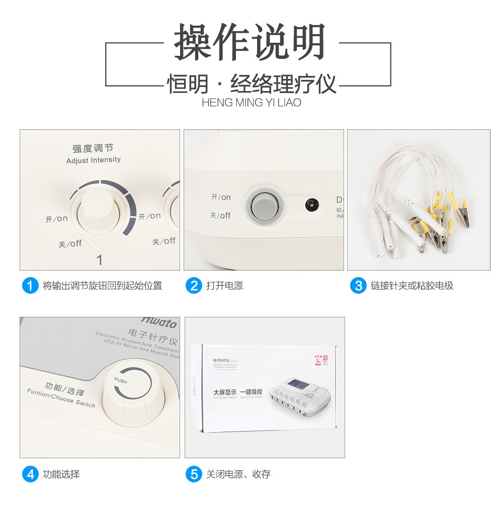 6 Channels Hwato sdz-iii Low-Frequency Electro Acupuncture Stimulator Acupuncture needle treatment for Nerve and muscle