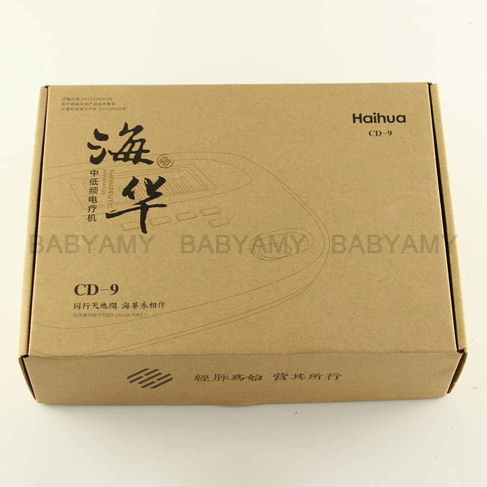 HaiHua CD-9X Low And Medium Frequency Therapy Device Electrical Acupuncture Therapeutic Apparatus Body Massage 100V-240V