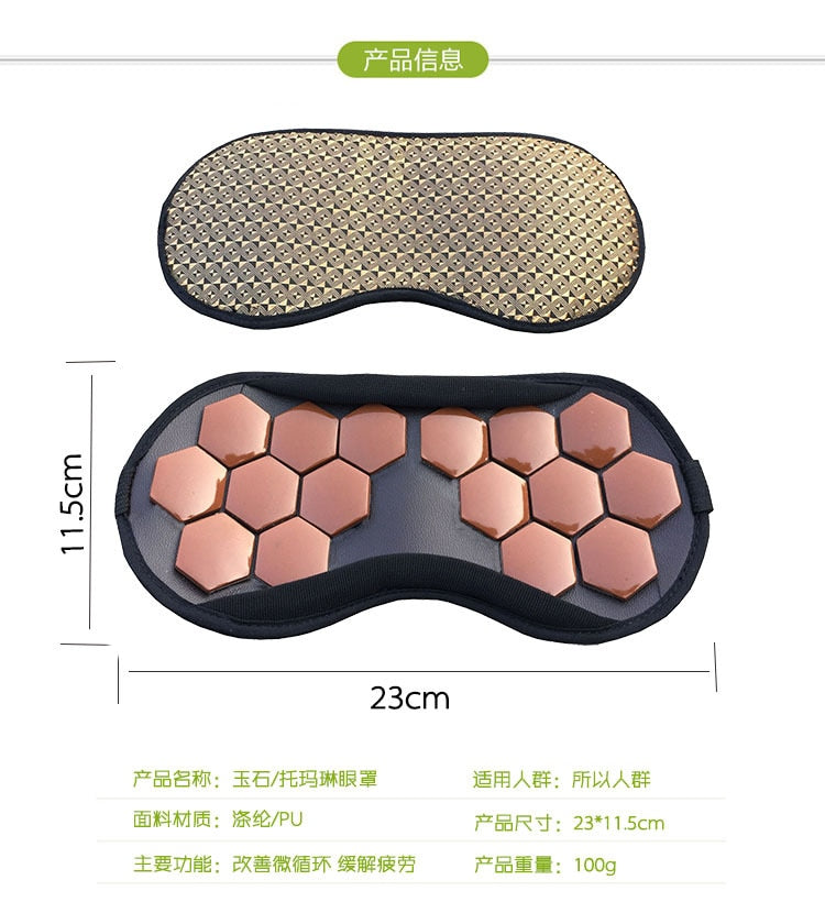 Physiotherapy health anion tourmaline eye mask massage relaxant Healthcare Tourmaline eye patch Eye Shade relieve fatigue
