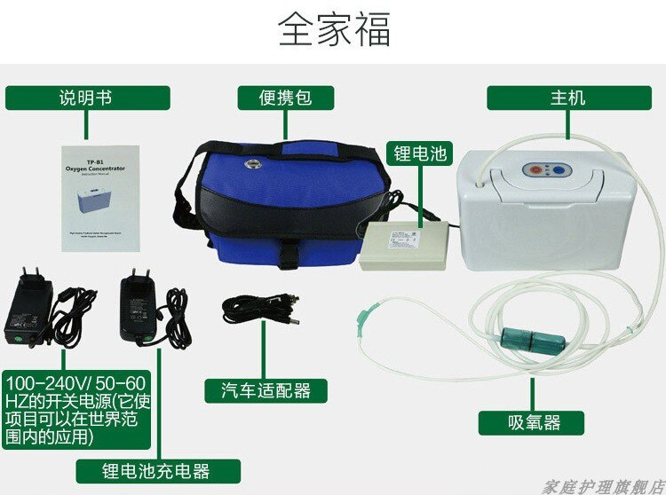 Rechargeable Portable Oxygen Concentrator 3L Oxygen Inhaler Oxygenerator Car Carry-on PAS Oxygen Supplier oxygen tank