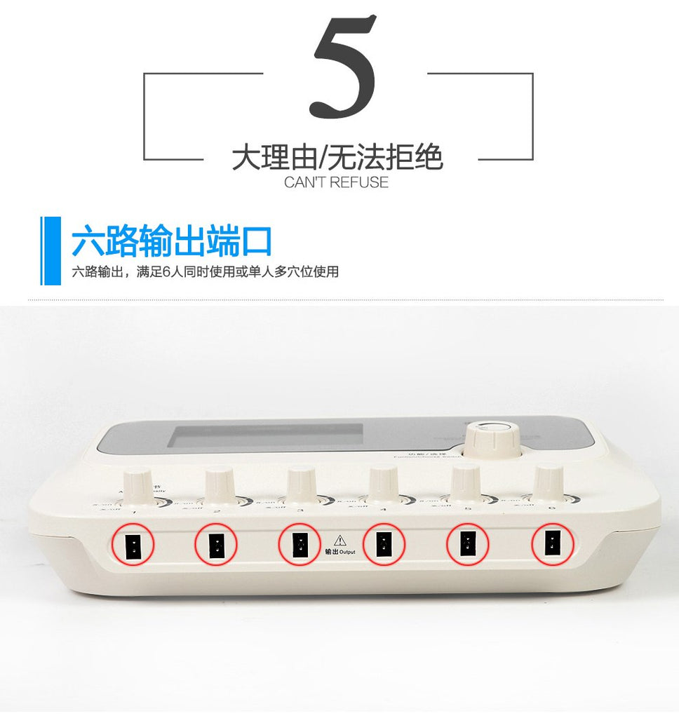 New Hwato SDZ-III Nerve Muscle Stimulator Computer Random Pulse 6 Channel Electronic Acupuncture Therapeutic TENS EMS Massage