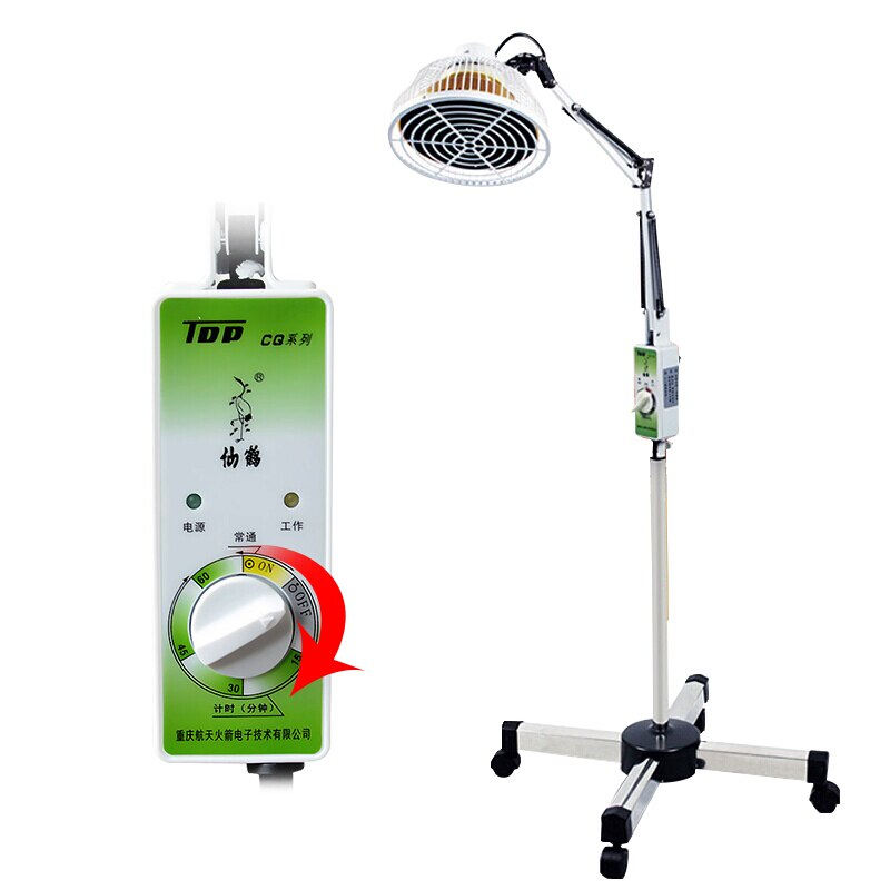 300W 2-25um TDP Far Infrared Heat Lamp, Mineral Therapy, Pain Relief for Neck, Back, Shoulder, Knee with Detachable Adjustable