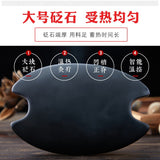 Natural Stone Needle Thermotherapy Back Abdomen Energy Stone Dredging Meridians Acupuncture Point Massager Gua Sha Therapy