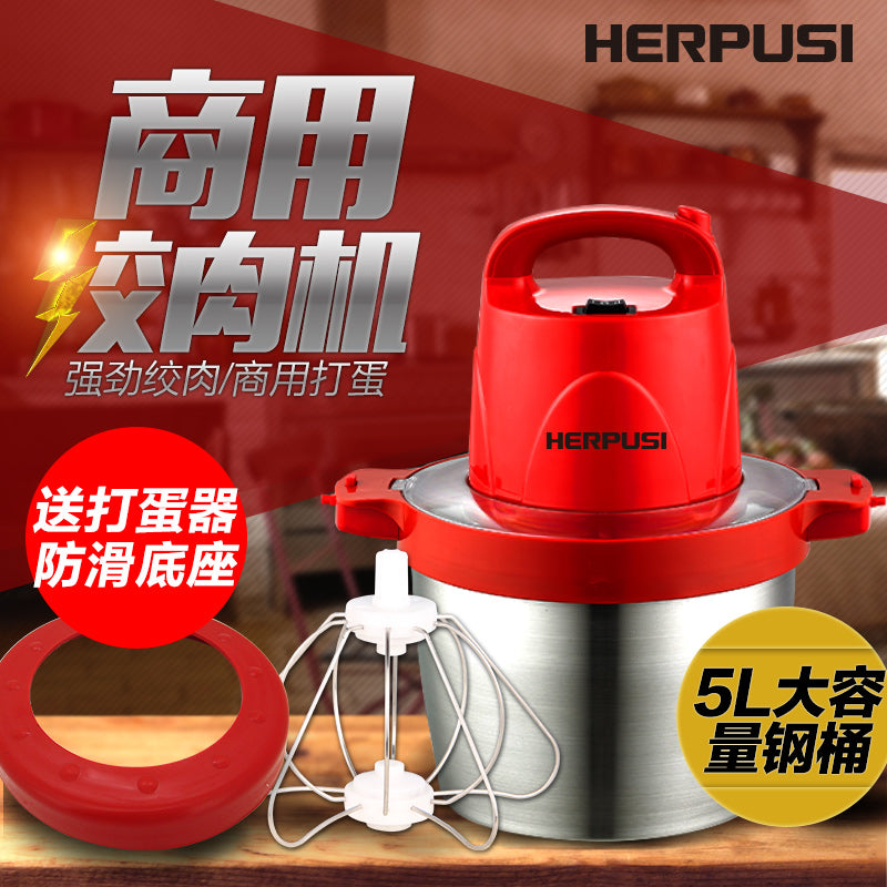 Commercial meat grinder household electric machine cut chilli ground food dumpling stuffing broken