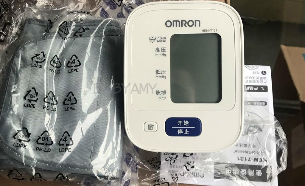 Omron HEM-7121 Blood Pressure Monitor