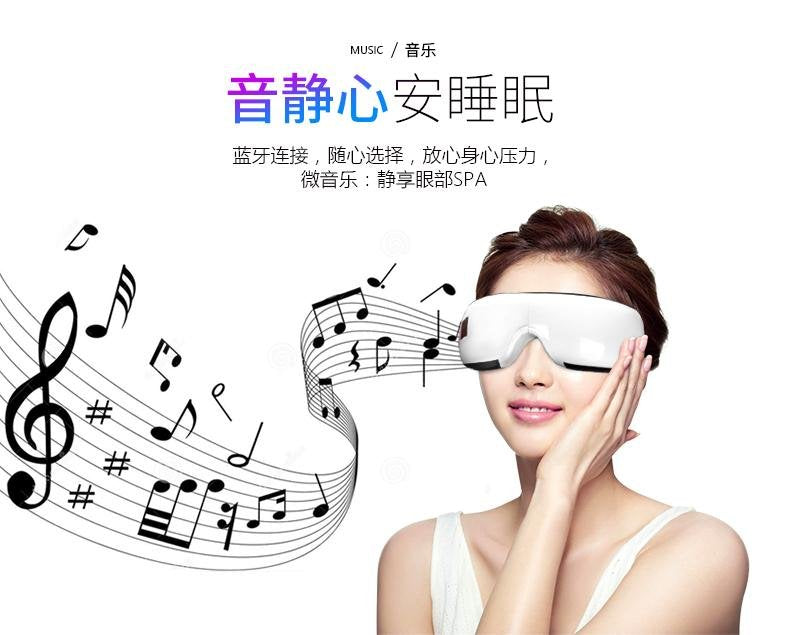 Eyes SPA Music SPA Electric Air pressure Eye massager . Wireless Vibration Magnetic heating therapy massage device.(White)