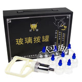 Medical Glass Vacuum Cupping Device 8 Cans Vacuum Suction Gun 6cm 5cm 4cm 3.5cm