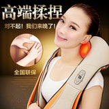 HOT! Multifunction Infrared Heating Body Health Care Equipment Car Home Acupuncture Kneading Neck Shoulder Cellulite Massager