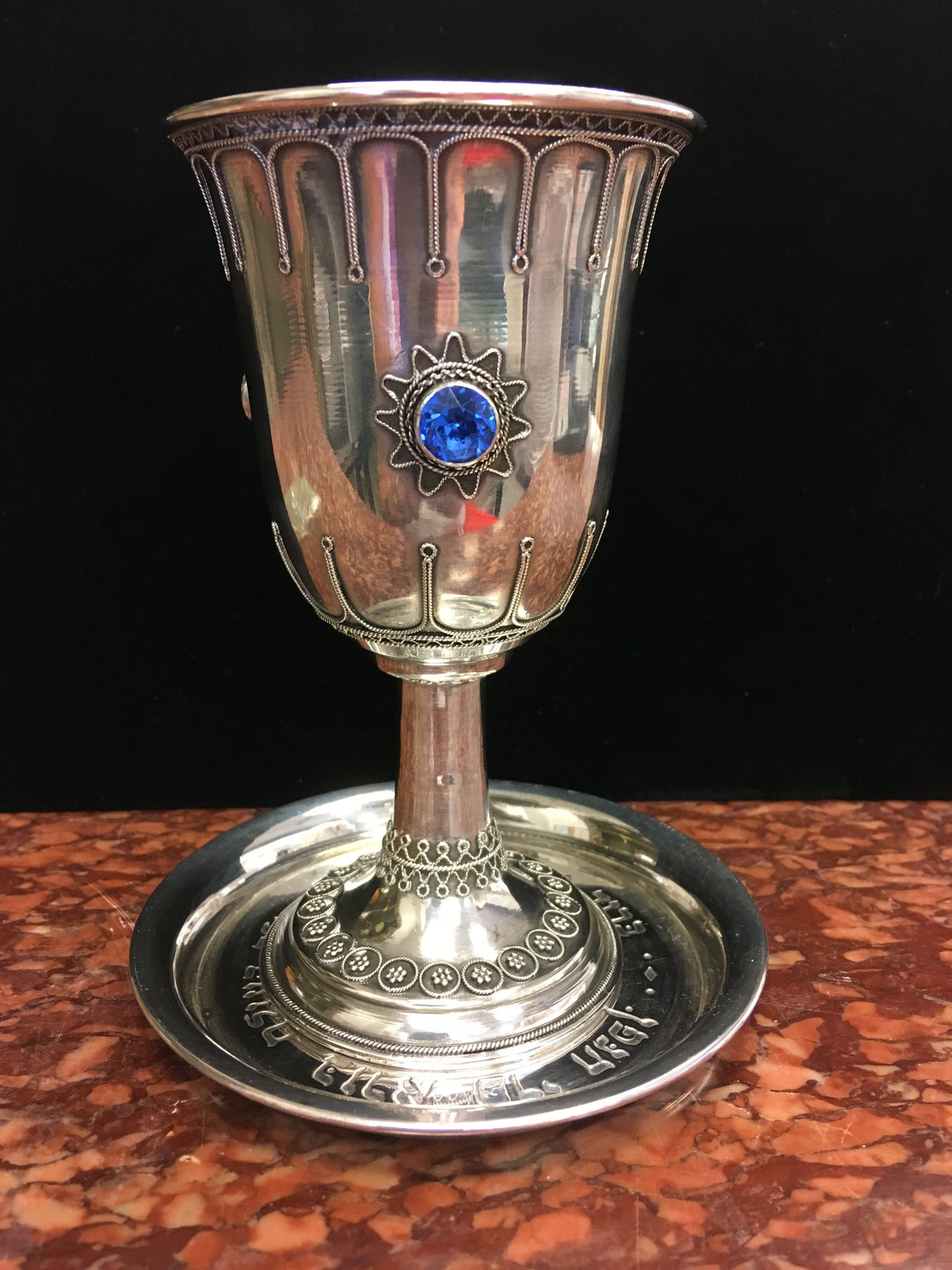 Stanetz Judaica Sterling Silver and Blue Topaz Kiddush Cup