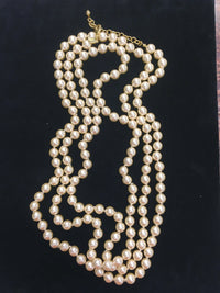 Joan Rivers Faux Pearl 76 Inch Long Necklace