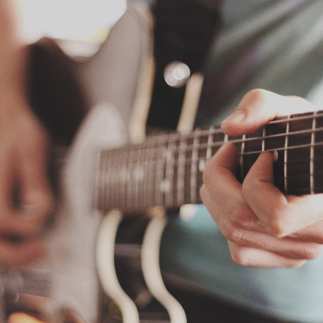 Private Online Guitar Lessons with Aaron Guthridge