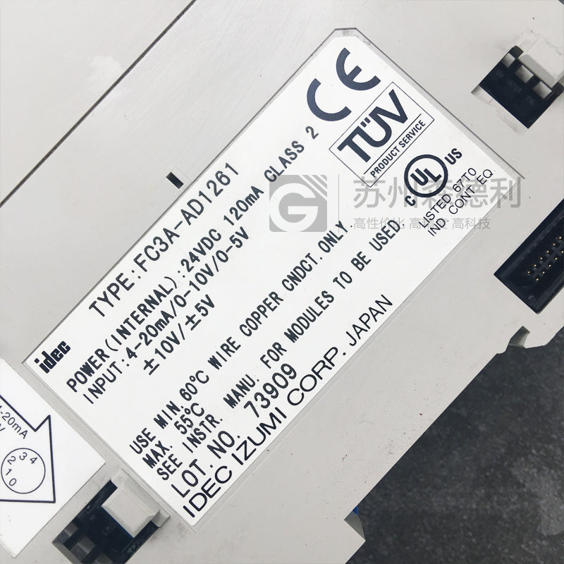 Used IDEC Analog Input FC3A-AD1261 - SDL Industrial Club