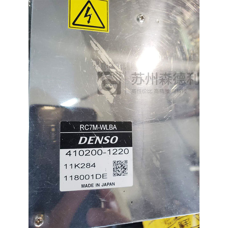 Denso 6 Axis Robot VS-087A2 W/ Controller RC7M-WLBA - SDL Industrial Club
