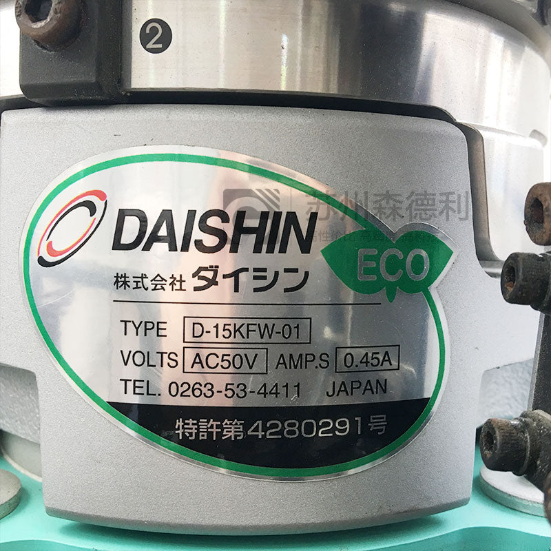 Daishin Piezo D-15KFW-01/DL-40FFC LED-3528 electric Parts Feeder & Linear Feeders - SDL Industrial Club