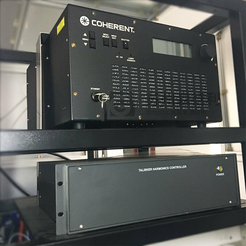 Coherent Talisker 500 532-15 15W 355nm Picosecond Industrial Laser - SDL Industrial Club