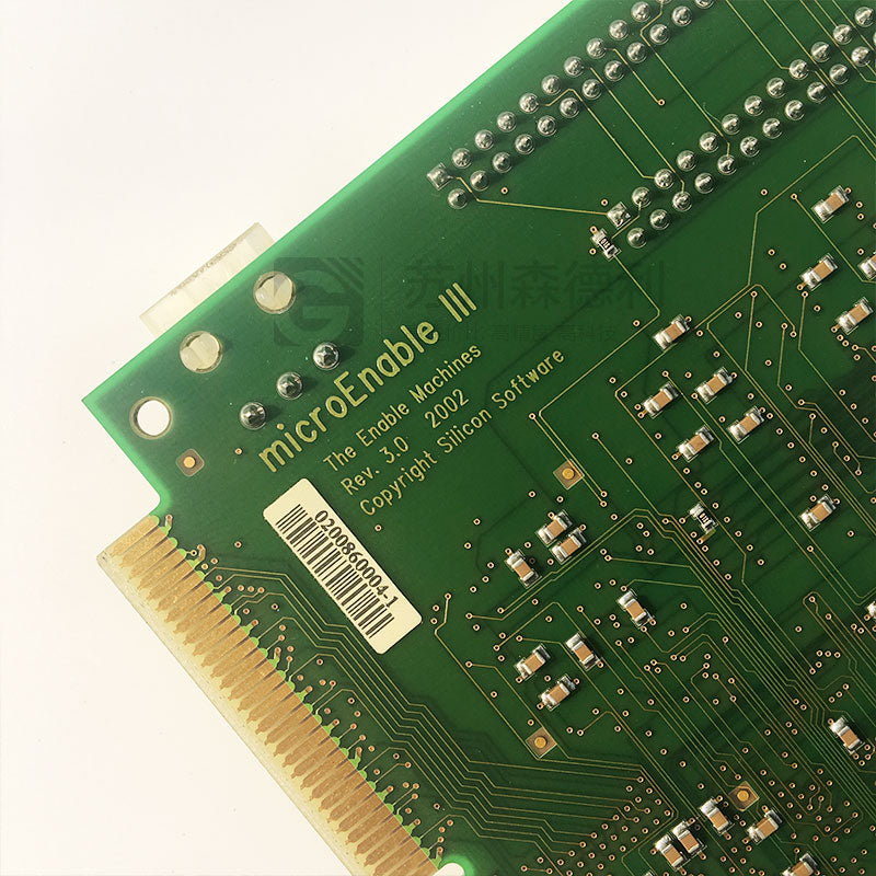 Silicon software microEnable III CameraLink image processing boards - SDL Industrial Club