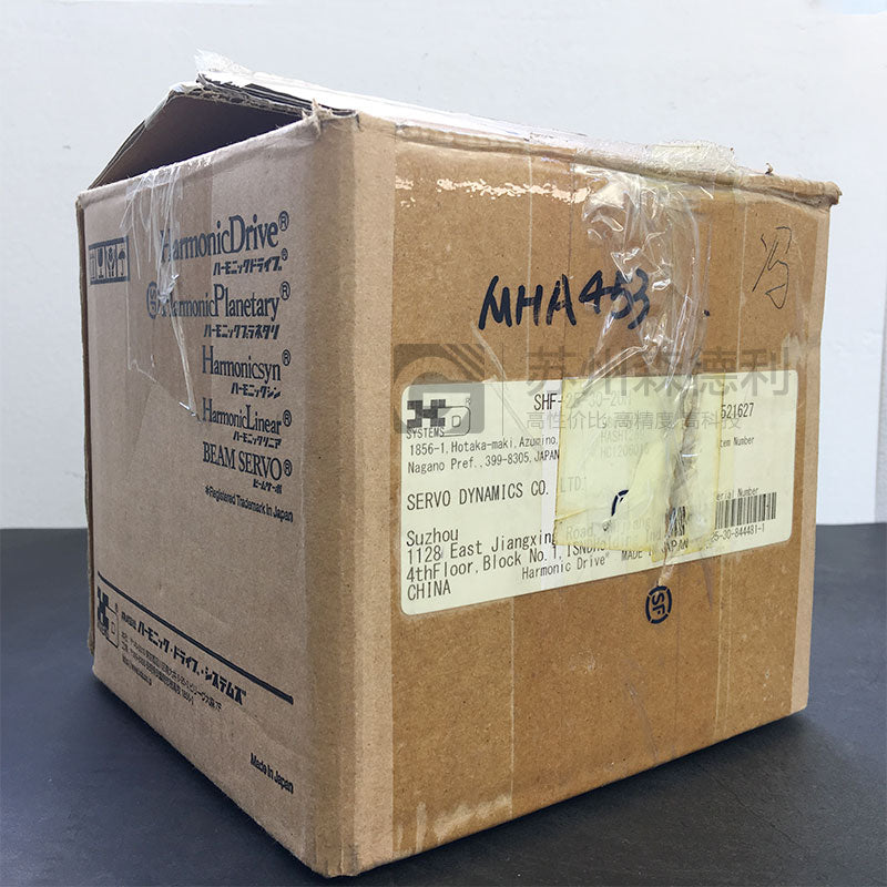 HD 25-30 Harmonic Drive Systems gear gearhead reducer NIB - SDL Industrial Club