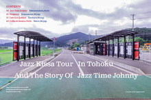將圖片載入圖庫檢視器 GATEWAY TO JAZZ KISSA VOL1  English Version