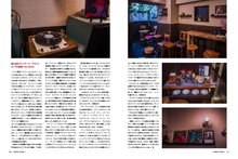 Load image into Gallery viewer, #VINYL 創刊号 2nd Edition