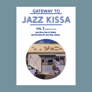 GATEWAY TO JAZZ KISSA VOL1  English Version ジャズ喫茶案内英語版