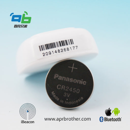200m more long distance bluetooth beacon 210L for indoor locationing(5pcs/pack) - PanasiaMarine.Com