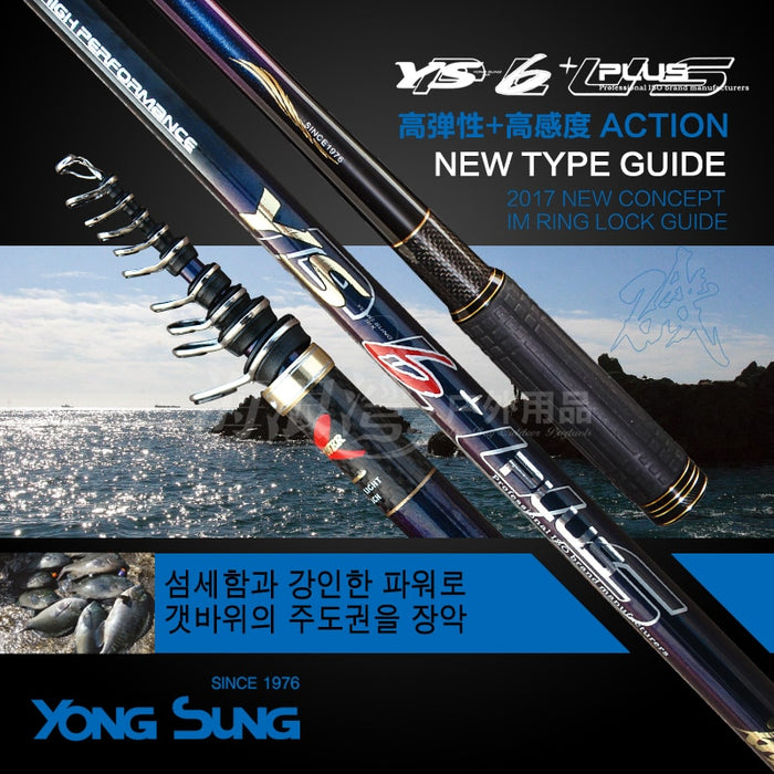 Carbon Fibre Rock ISO Fishing Rods CEWAY YS 6 PLUS + Fishing Tackle Fish Poles Telescope ISO Pole Bolognese Rod FREE SHIPPING - PanasiaMarine.Com