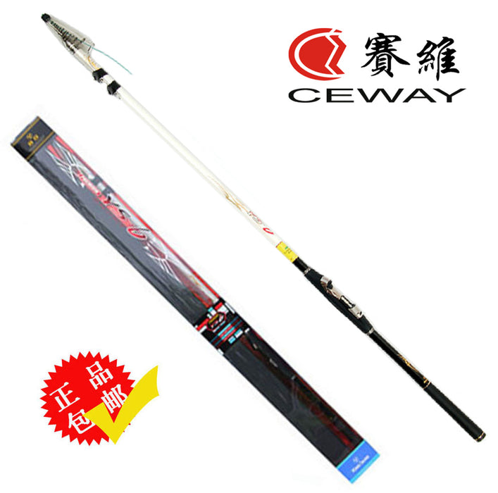 Carbon Fiber Rock Fishing Rods CEWAY YS 6 ISO Fish Rod Fishing Tackle Telescopic ISO Poles Bolognese Pole New FREE SHIPPING - PanasiaMarine.Com