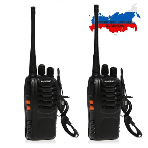 2 PCS Baofeng BF-888S Walkie Talkie 5W Handheld Pofung bf 888s  UHF 400-470MHz 16CH Two-way Portable CB Radio - PanasiaMarine.Com
