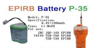 emergency battery  P-35 FOR Jqe-103 EPIRB (3WR34615 ) - PanasiaMarine.Com