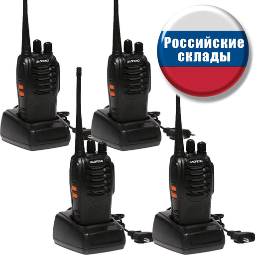 2 PCS 4 PCS Baofeng BF-888S Walkie Talkie Handheld Pofung 888s UHF 5W 400-470MHz 16CH Two Way Portable Scan Monitor Ham CB Radio - PanasiaMarine.Com