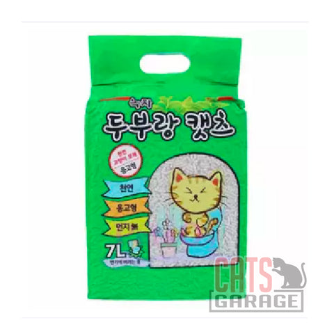 Love Cat® Korea Tofu Litter - Green Tea 7L