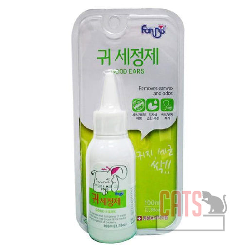 Forbis® - Good Ears 100ml