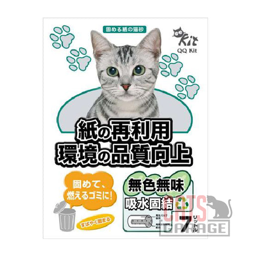 QQ Kit - Recyclable Paper Cat Litter 8L - Plain