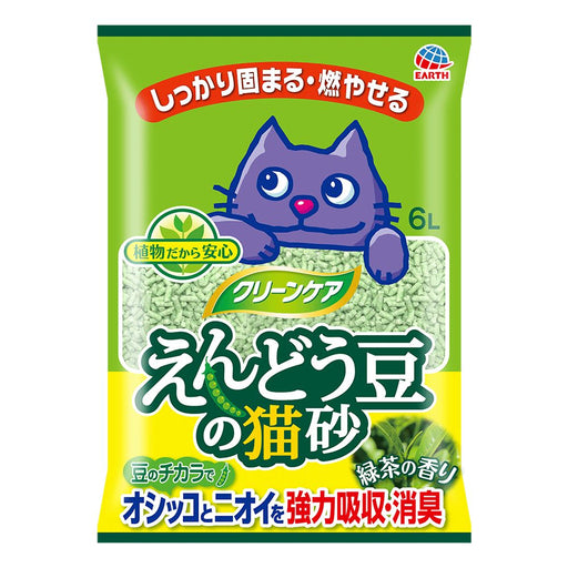Earth Pet Green Pea - Green Tea Clumping Cat Litter 6L (2 Packs)