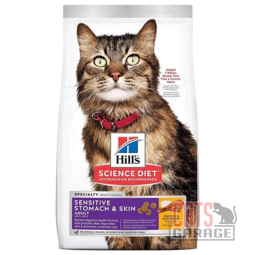 Hill's Science Diet - Adult Sensitive Stomach & Skin 3.5lbs/1.58kg