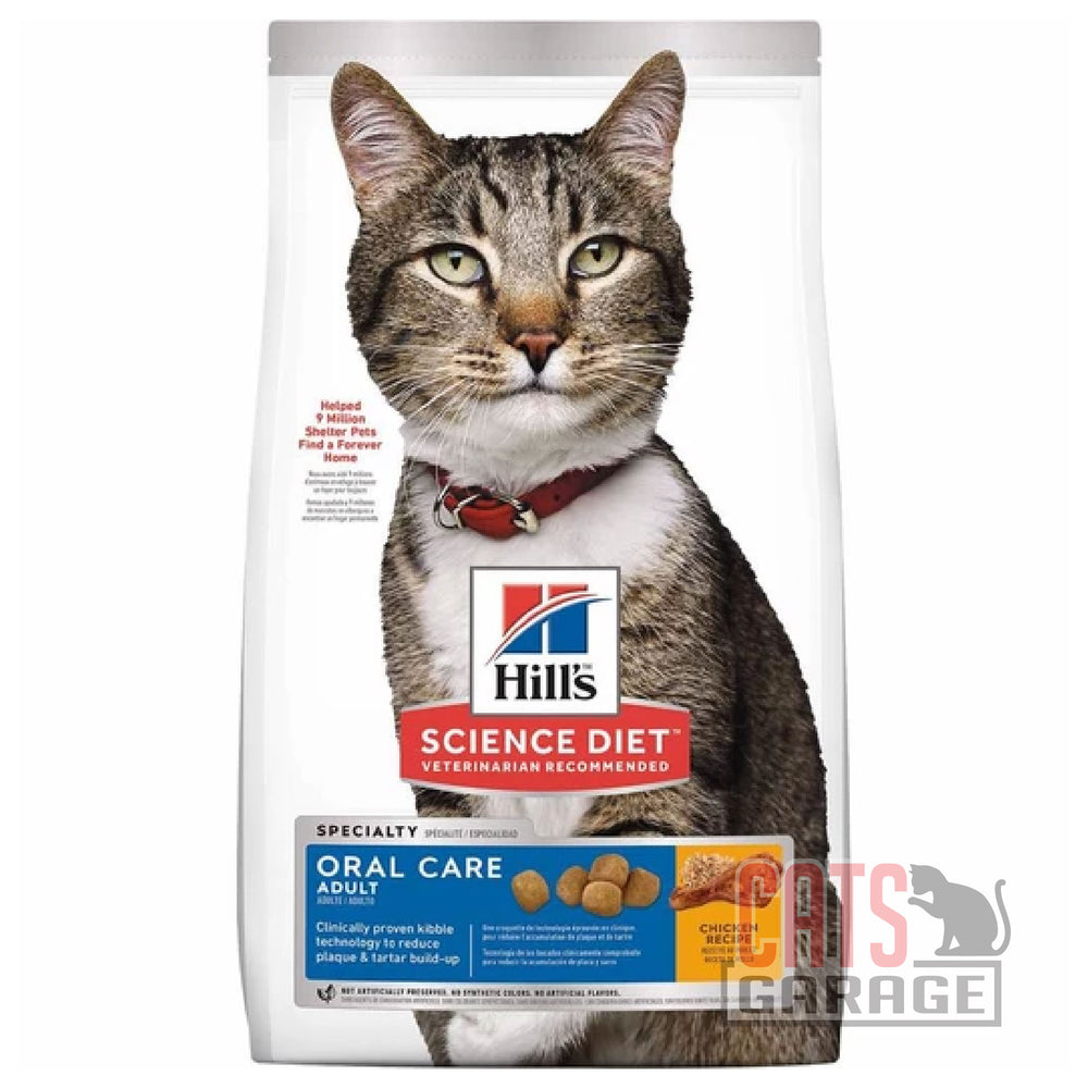 Hill's Science Diet - Adult Oral Care 3.5lbs / 1.59kg