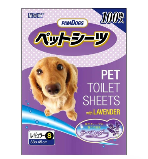 JONP PamDogs Lavender Potty Training Pads (3 Sizes)