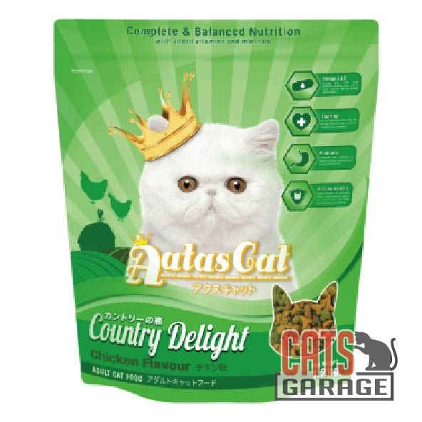 AATAS CAT Country Delight Chicken Cat Dry Food 1.2Kg
