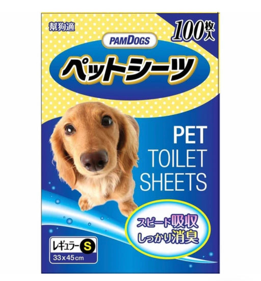 JONP PamDogs Potty Training Pads (3 Sizes)