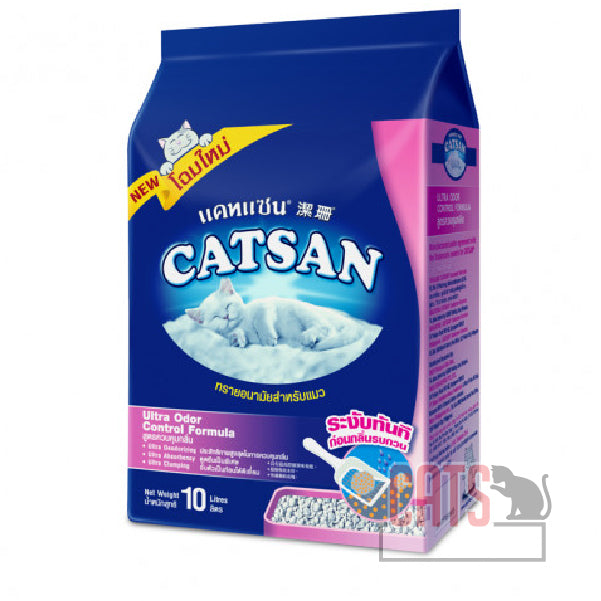 Catsan® - Cat Litter Ultra 10L