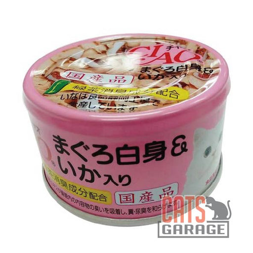 CIAO® - White Meat Tuna with Cuttlefish in Jelly 85g