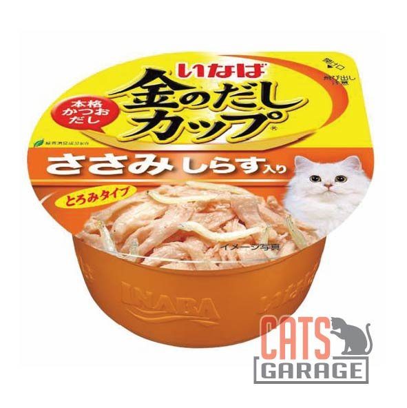 CIAO® Kinnodashi Cup - Chicken Fillet in Gravy With Shirasu Topping 70g