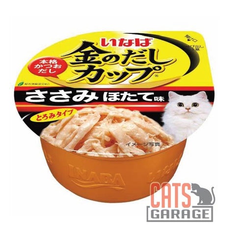 CIAO® Kinnodashi Cup - Chicken Fillet with Scallop Flavor in Gravy 70g