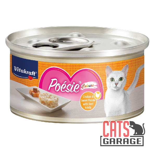 Vitakraft® Poesie Colours - Chicken & Sweet Potato in Jelly 70gms