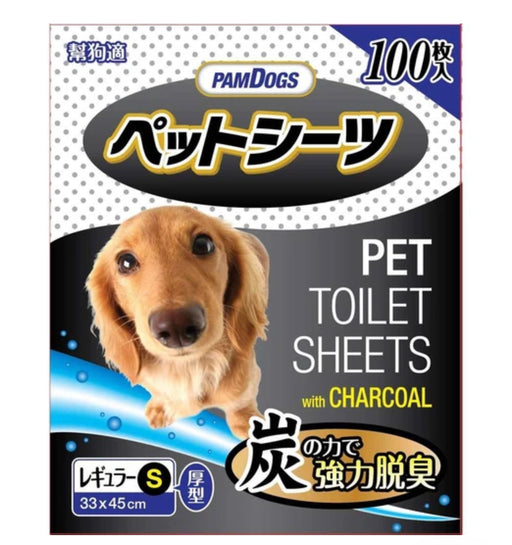 JONP PamDogs Activated Carbon Potty Training Pads (3 Sizes)